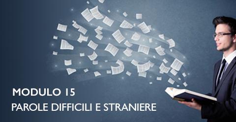Modulo 15 corso memoria panzarani social academy