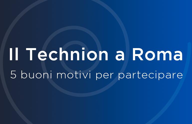Technion blog 2